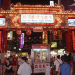 GW2018台湾☆九份の混雑回避して夜市でいい思い!バスでの帰り方も