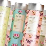 GW2018台湾★土産のお茶は嶢陽茶行ヤオヤンチャーハンの缶がおすすめ!