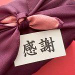 敬老の日のプレゼントは手形の花束や足型アートを手作りで!幼児におすすめ